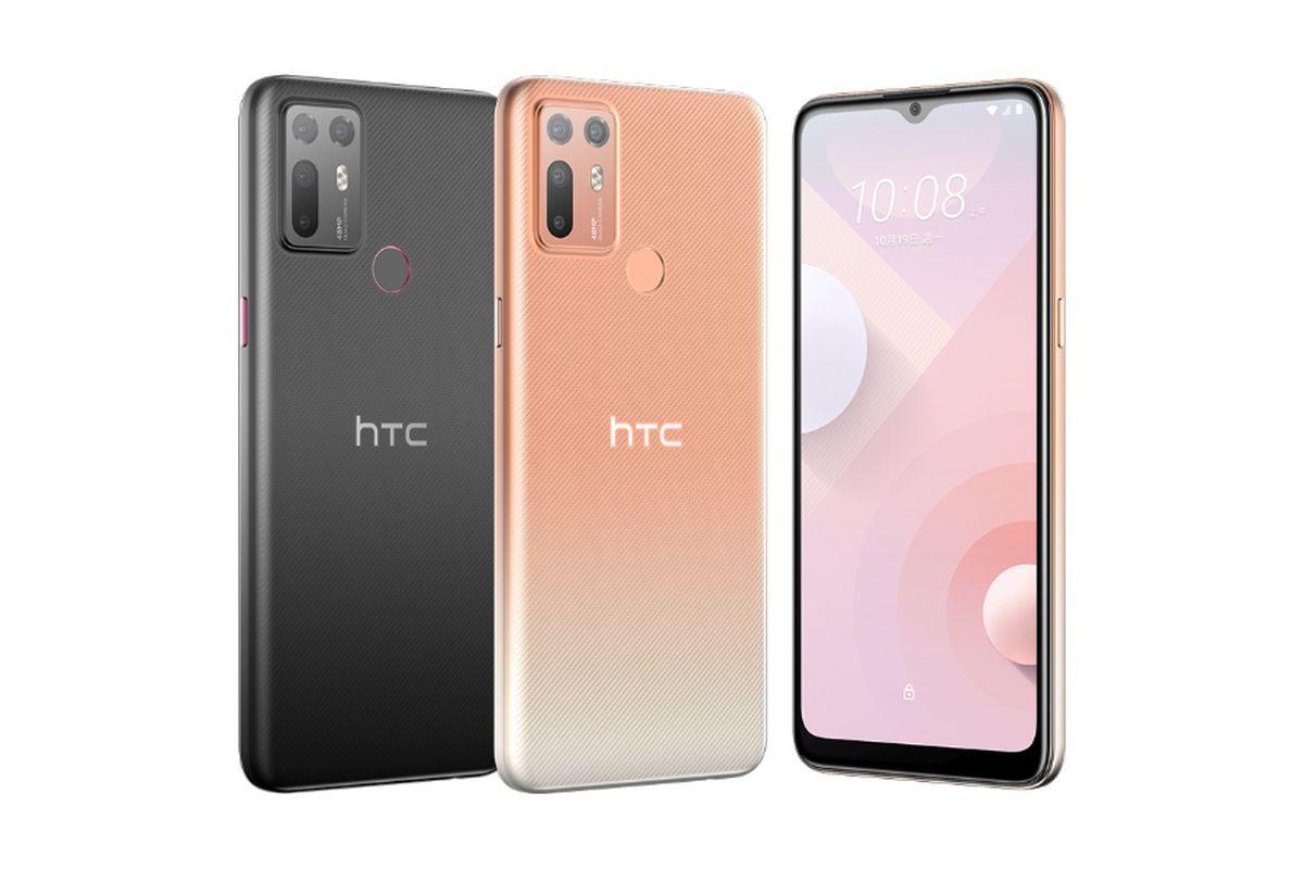 HTC Desire 20 Plus featured