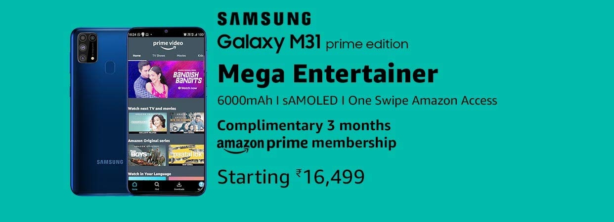 Samsung Galaxy M31 Prime Edition pricing