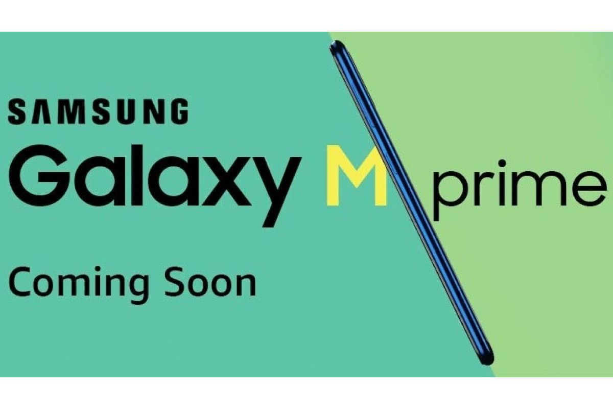 Samsung Galaxy M31 Prime teaser--