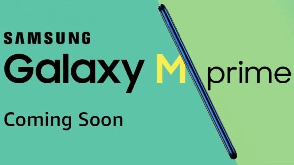 Samsung Galaxy M31 Prime teaser
