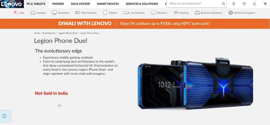 Lenovo Legion Phone Duel India listing