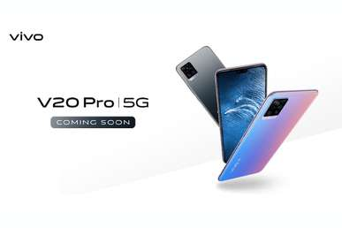 Vivo V20 Pro 5G launch in India set for December 2nd, pre-bookings open on Amazon