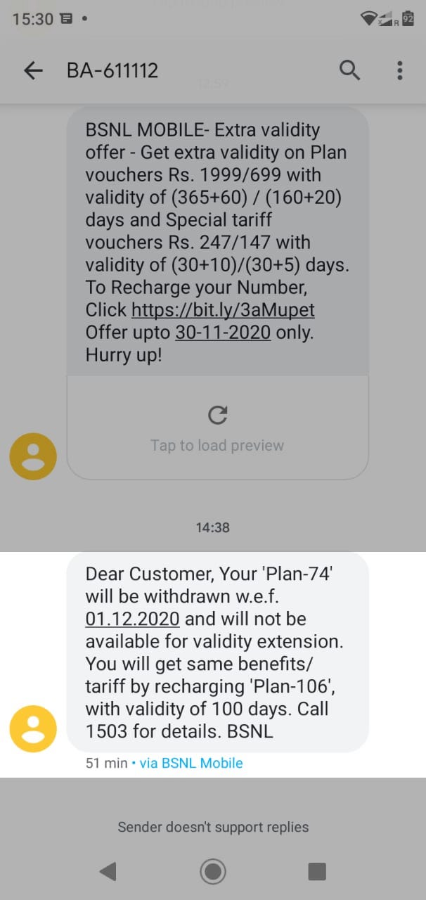 BSNL is discontinuing its Rs 74 prepaid plan in India