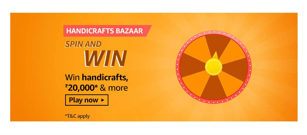 Amazon Handicrafts Bazaar Quiz