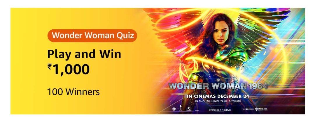 Amazon Wonder Woman Quiz