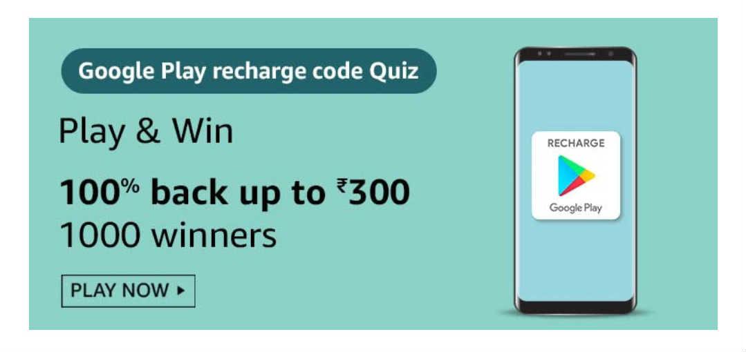 Google Play Recharge Code Quiz