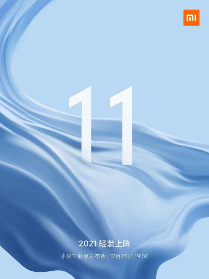 Mi 11 launch date