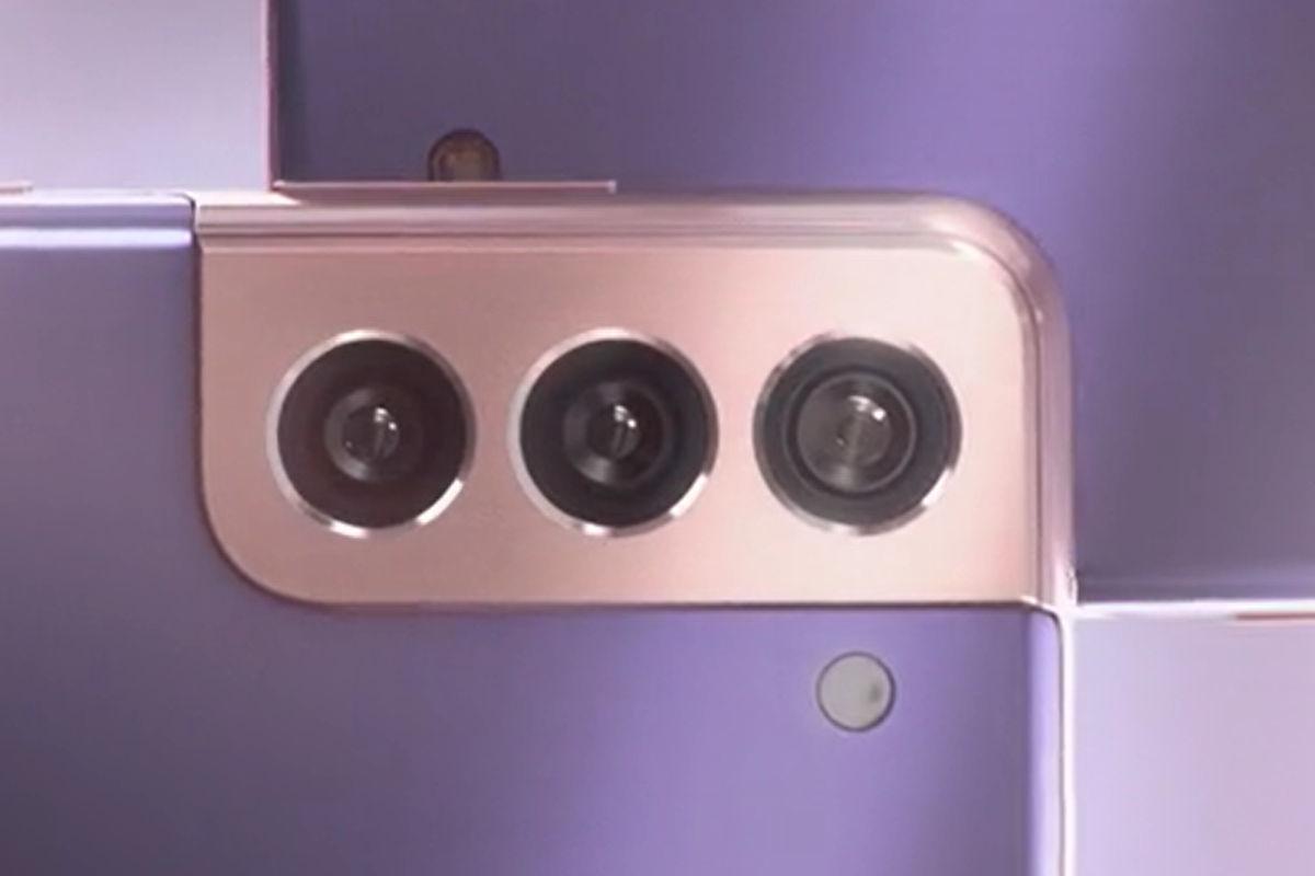 Samsung Galaxy S21 5G teaser snapshot