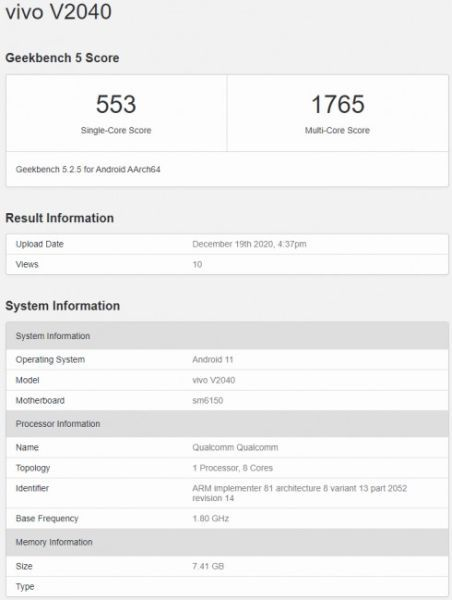 Vivo V20 (2021) Geekbench