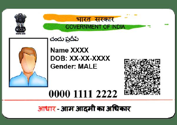 How to update photo in Aadhaar card