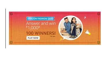 Amazon Fashion Quiz