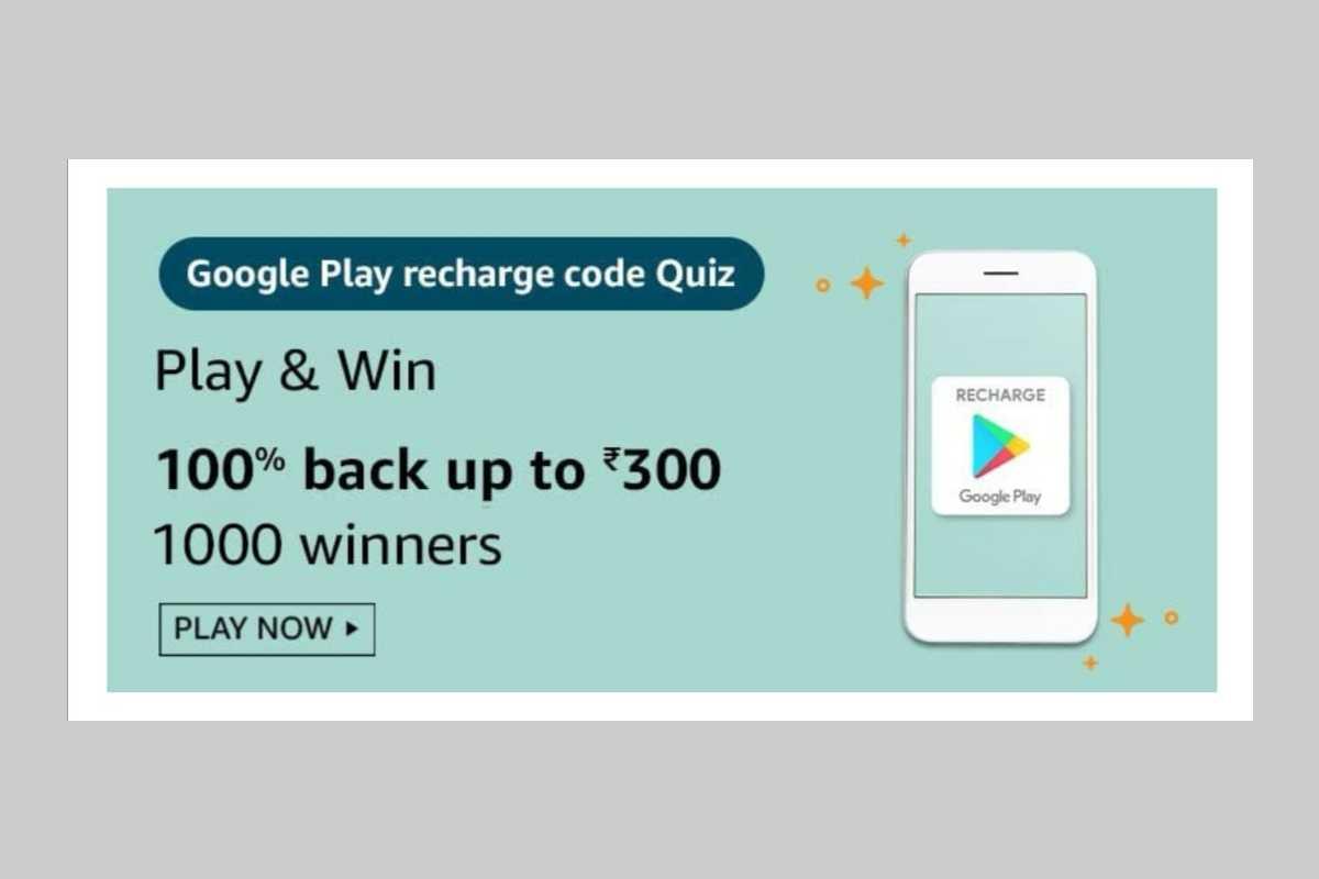 Amazon Google Play recharge code Quiz