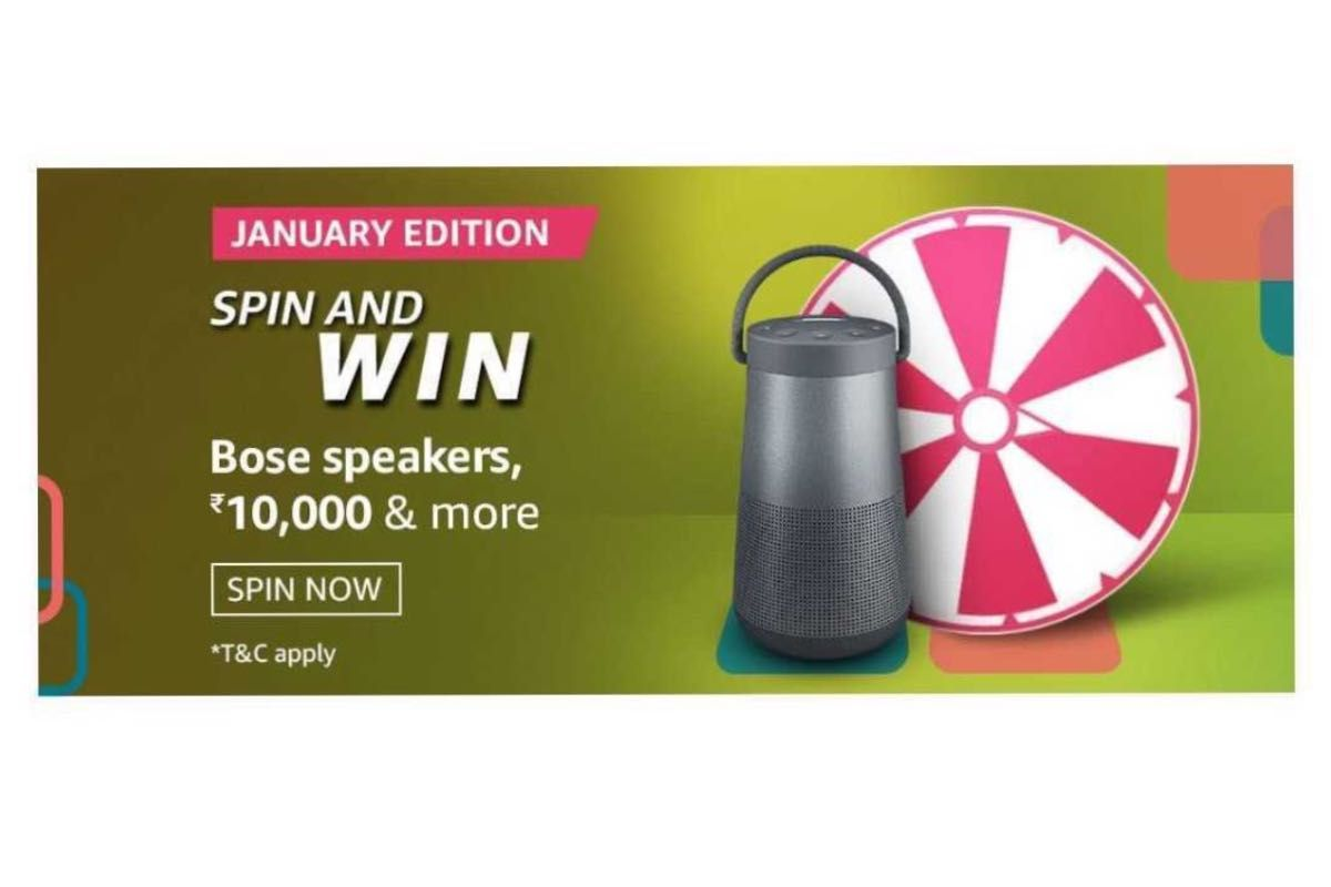 Amazon January Edition Spin and Win quiz