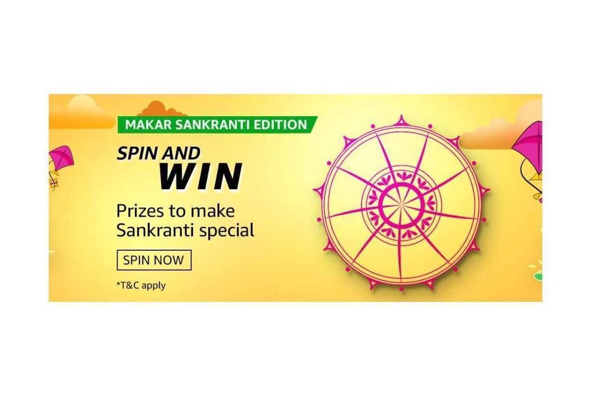 Amazon Makar Sankranti Edition Quiz