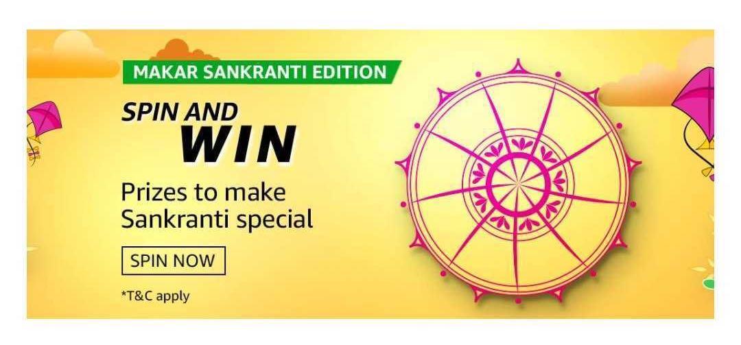 Amazon Makar Sankranti Edition Quiz