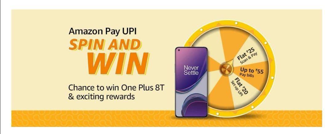 Amazon Pay UPI Spin and Win Quiz