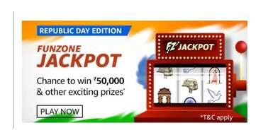 Amazon Republic Day Edition Funzone Jackpot Quiz