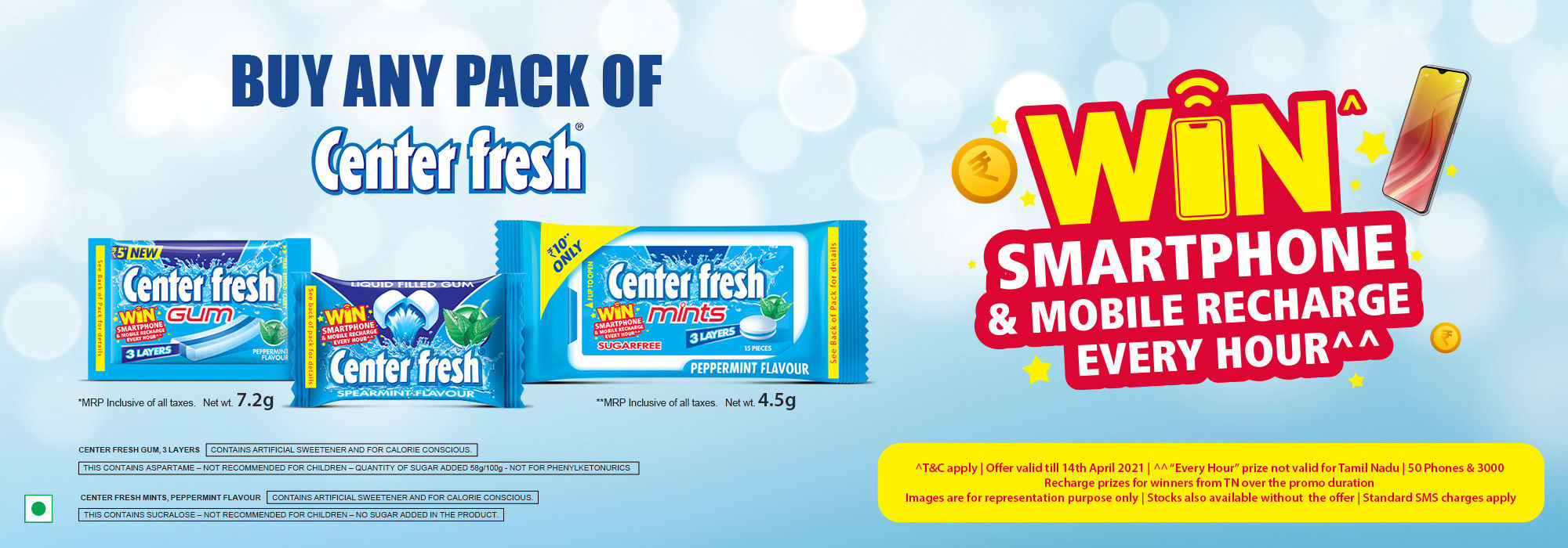 Center Fresh Lucky Draw Contest is offering a smartphone and mobile recharges every hour
