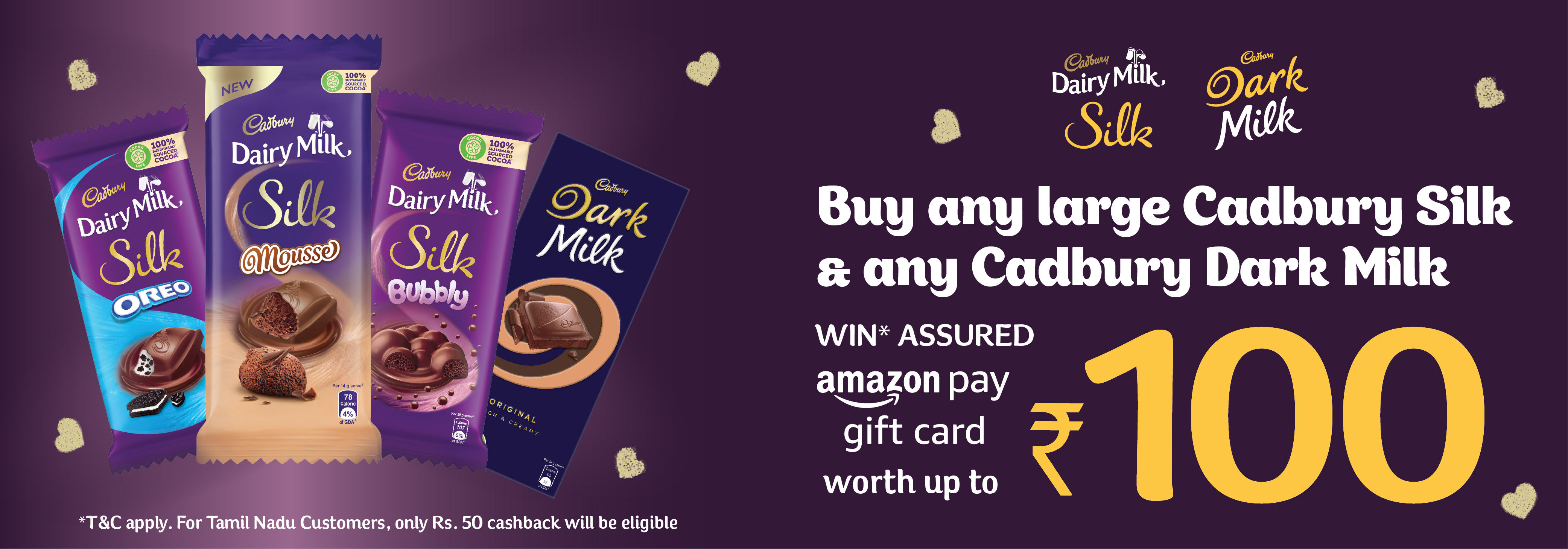 Buy Dairy milk products and win Amazon Pay gift cards up to Rs 100