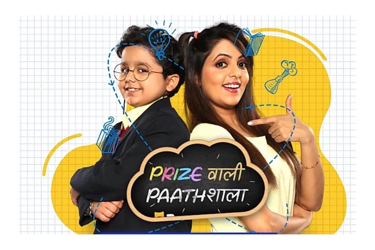 Flipkart Prize Wali Paathshala Quiz