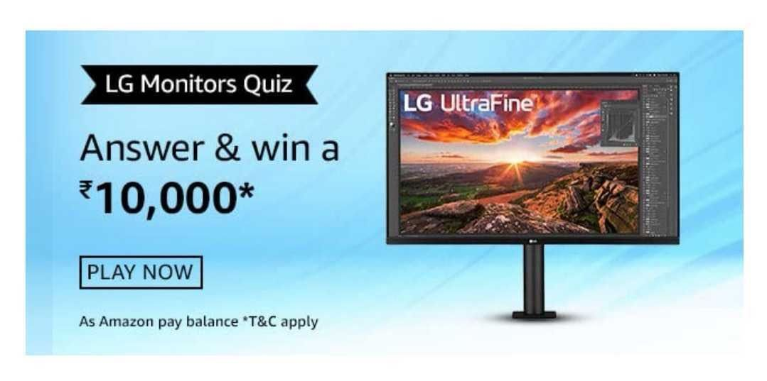 Amazon LG Monitors Quiz