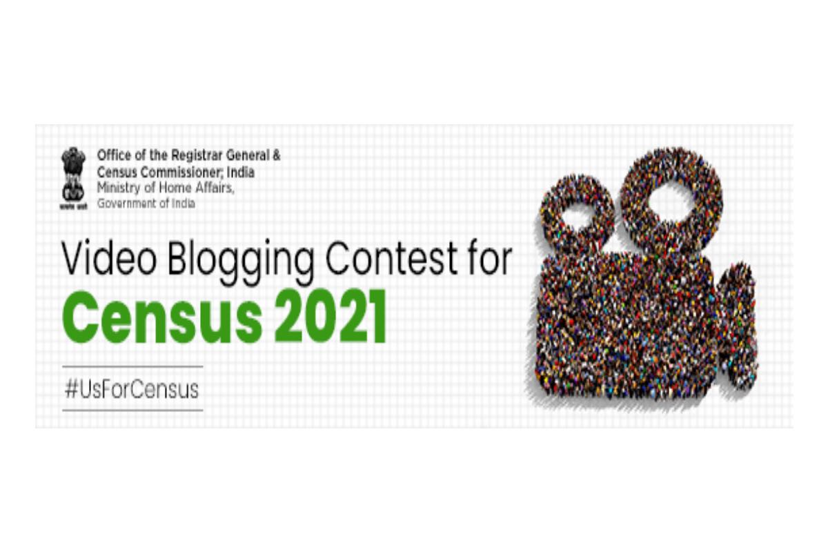 MyGov Census Video Blogging Contest