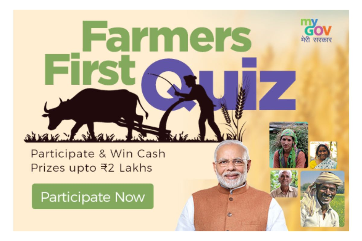 MyGov Farmers First Quiz