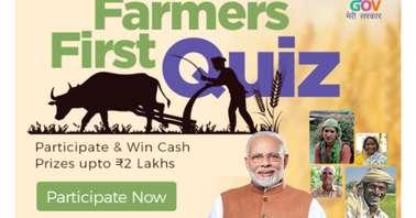 MyGov Farmers First Quiz