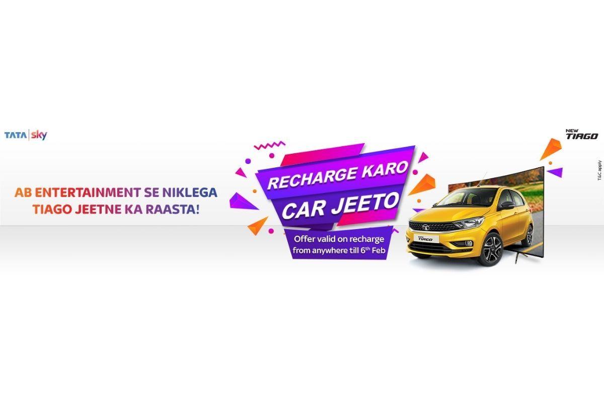 Tata Sky Recharge Karo Car Jeeto Contest