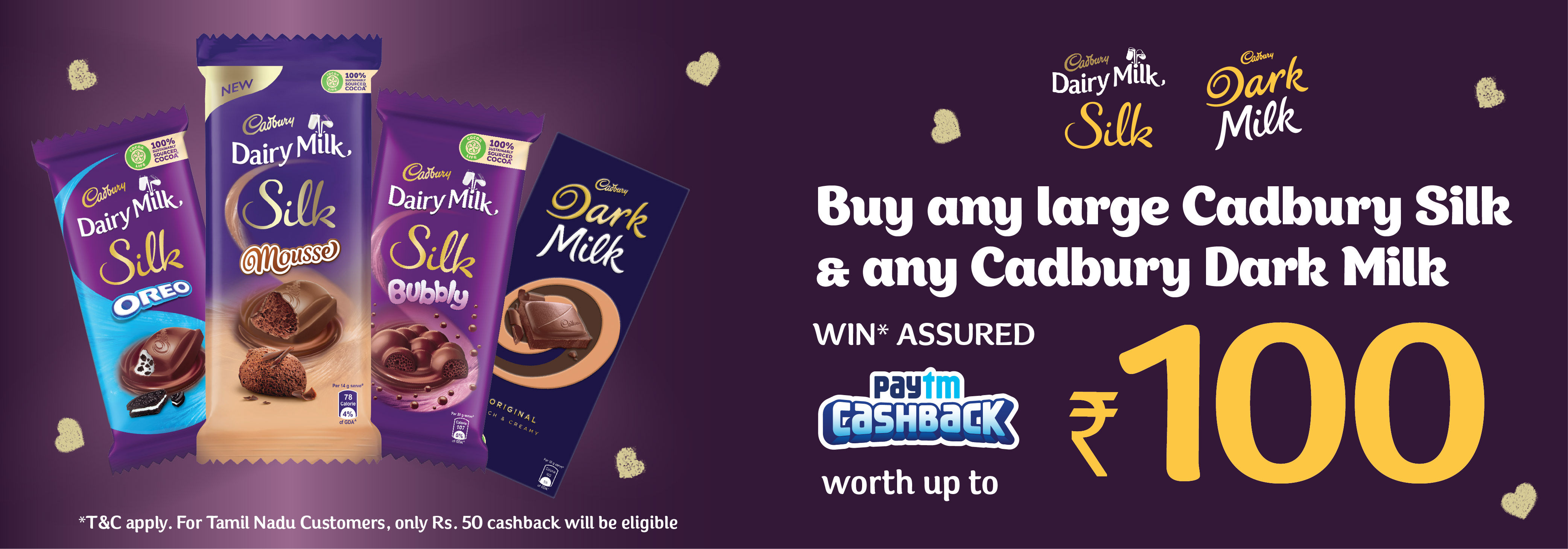 Cadbury and Paytm are offering assured gift vouchers up to Rs 100 on purchase of Dairy Milk