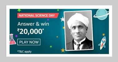 Amazon National Science Day Quiz