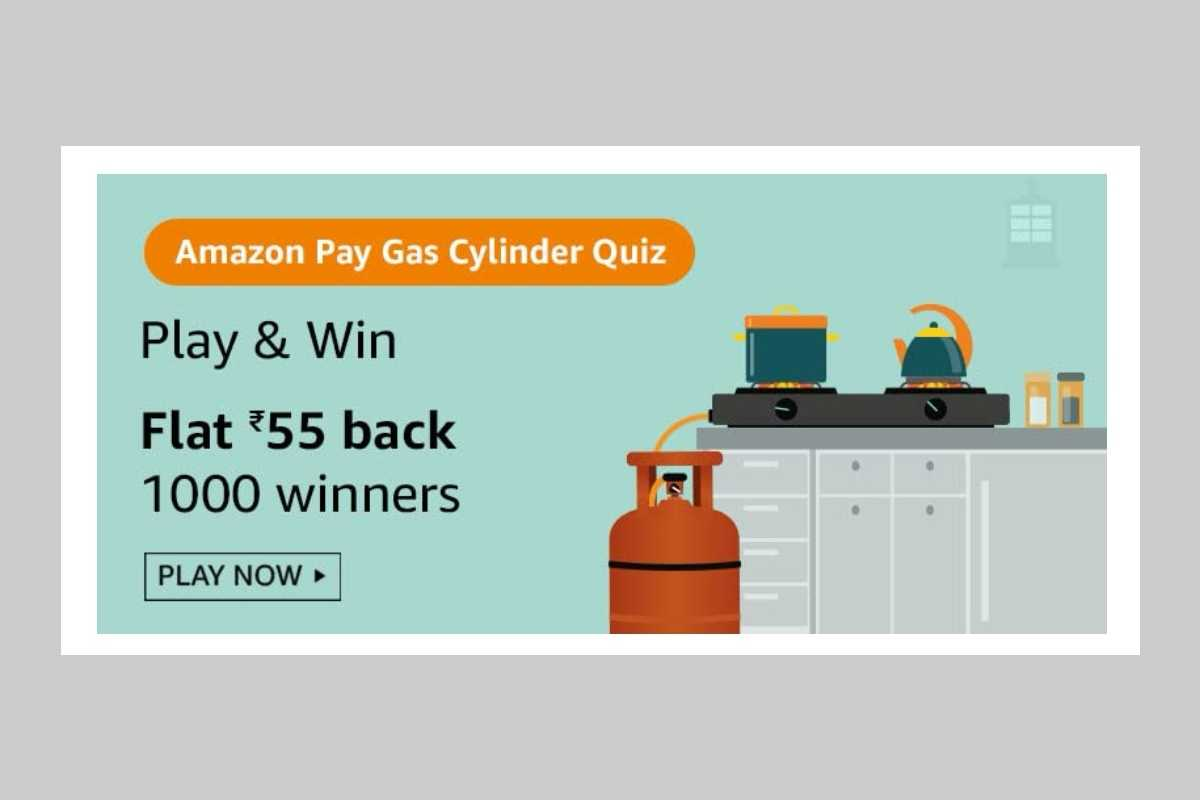 Amazon Pay Gas Cylinder Quiz