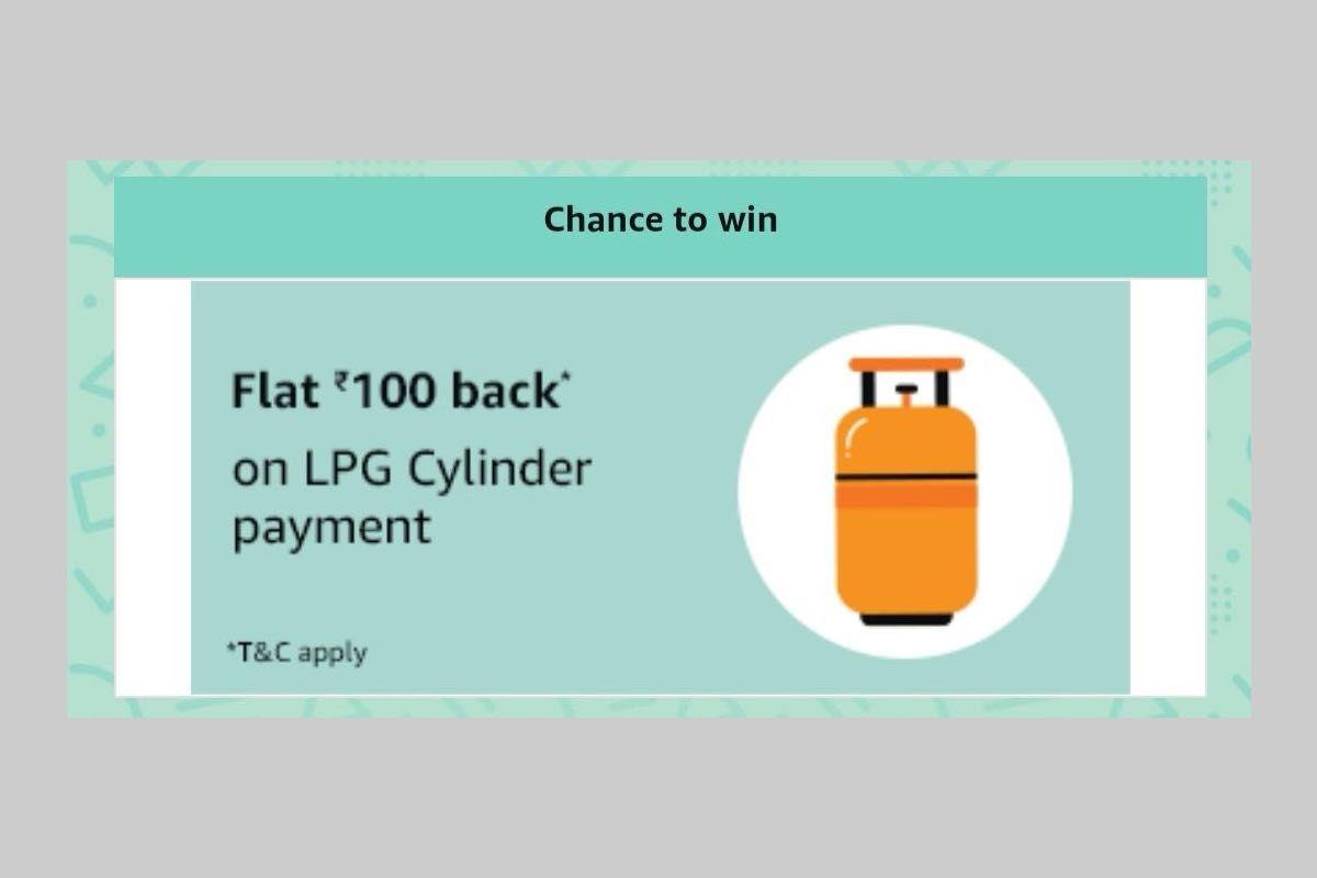 Amazon Pay Gas Cylinder Quiz