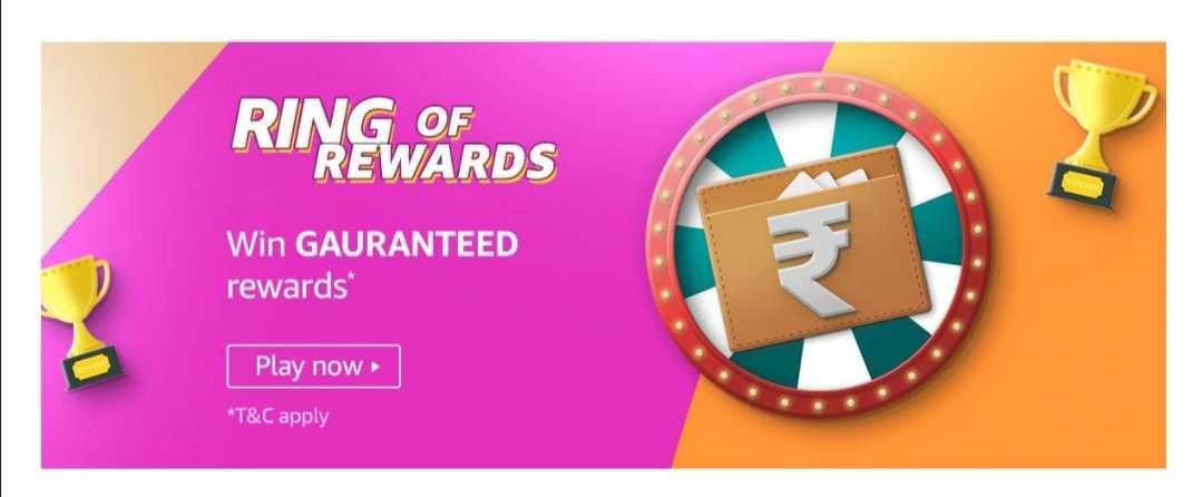 Amazon Ring of Rewards Quiz
