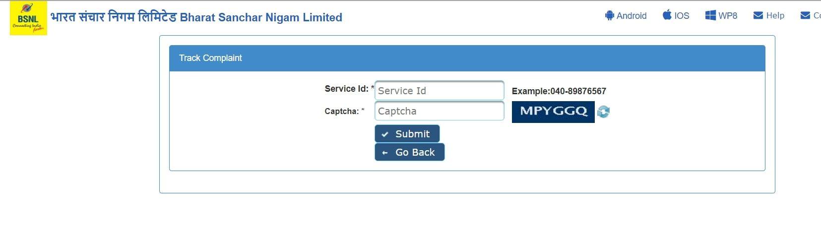 BSNL Selfcare portal track status