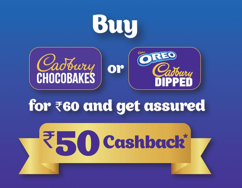 Win assured Rs 50 cashback voucher upon purchasing a Cadbury Chocobakes or Cadbury Oreo Cadbury Dipped pack