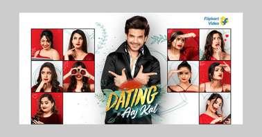 Flipkart Dating Aaj Kal Quiz