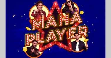 Flipkart Mahaplayer video contest