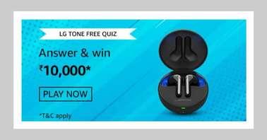 Amazon LG Tone Free Quiz
