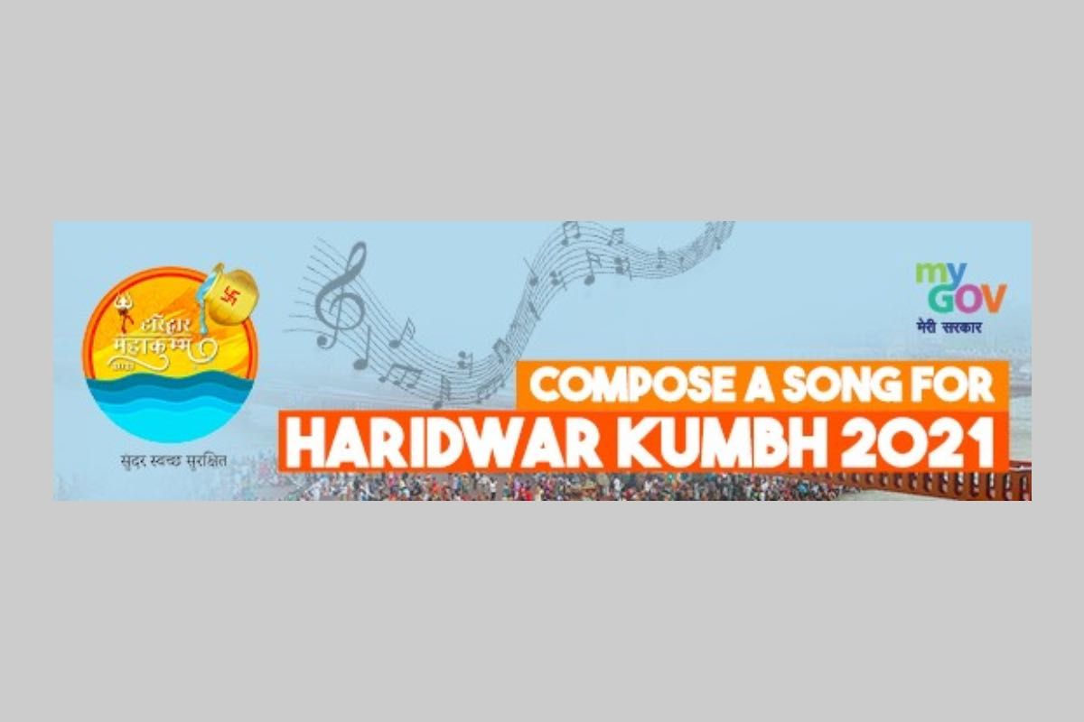 MyGov Compose a Song for Haridwar Kumbh 2021