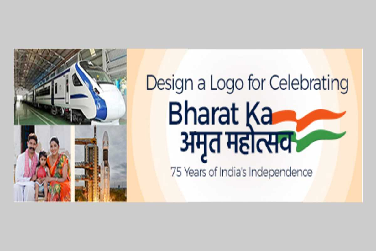 MyGov Design a Logo for Celebrating Bharat ka Amrut Mahotsav Contest