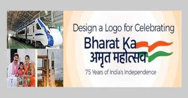 MyGov Design a Logo for Celebrating Bharat ka Amrut Mahotsav Contest