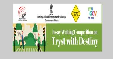 MyGov Essay Writing Competition 2021 on Tryst with Destiny