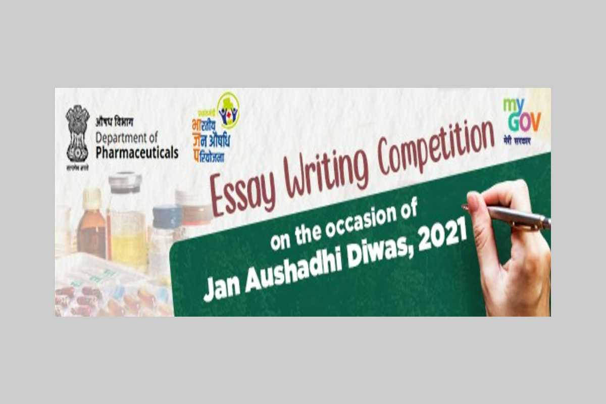 MyGov Essay Writing Competition on the occasion of Jan Aushadhi Diwas 2021