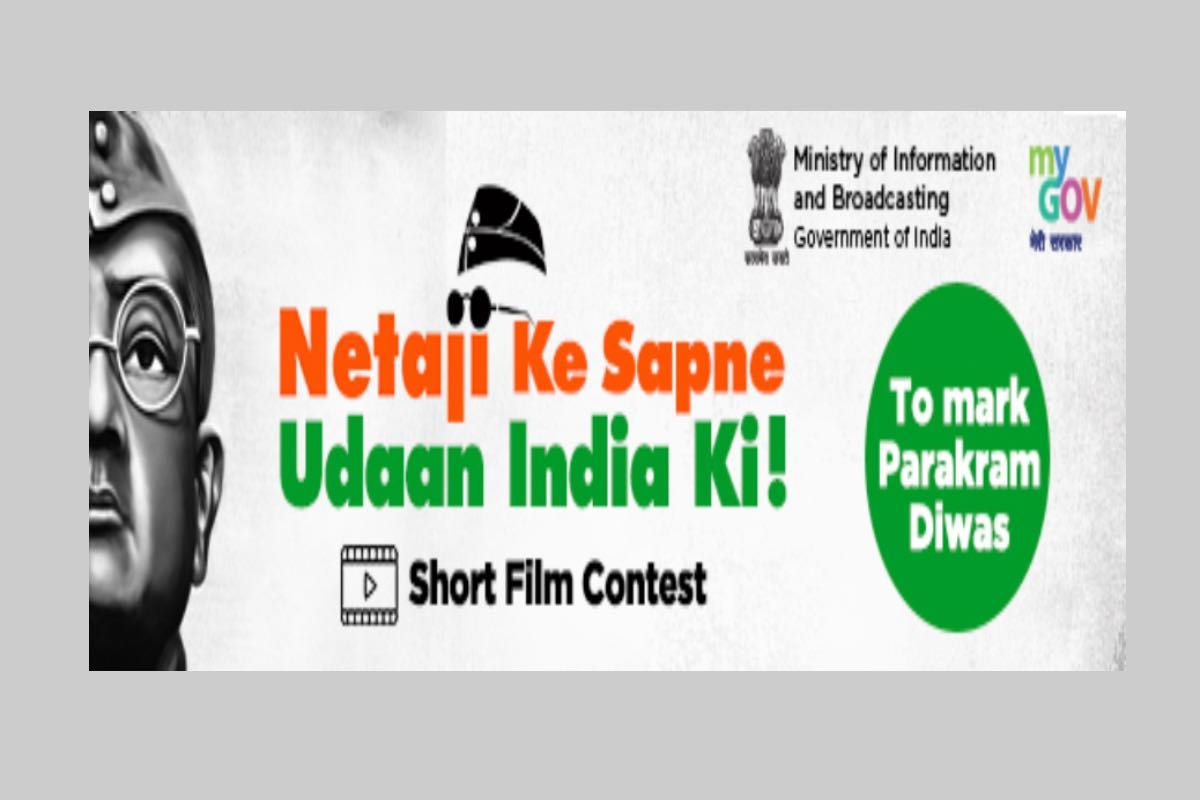 MyGov Netaji Ke Sapne Udaan India Ki contest