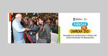 MyGov Pariksha Pe Charcha 2021 contest