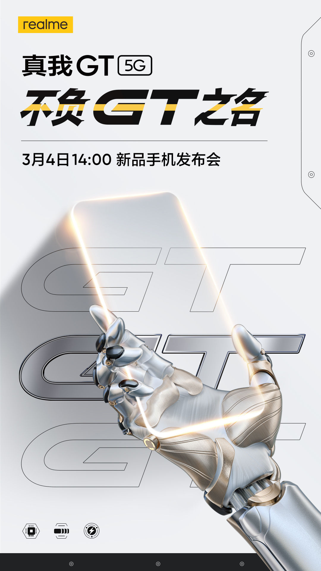 Realme GT 5G all set to launch in China on March 4th