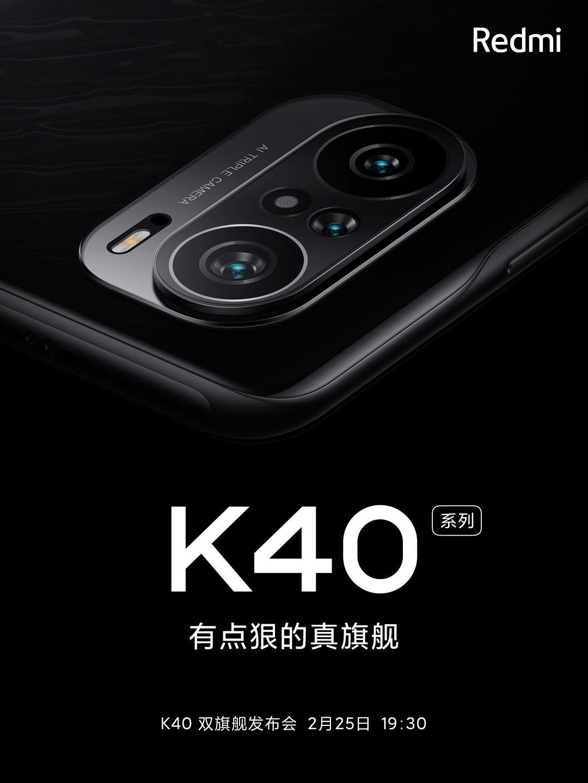 Redmi K40 Camera Poster