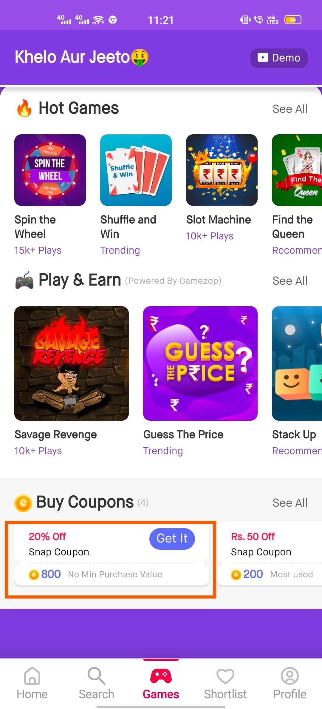Snapdeal Games