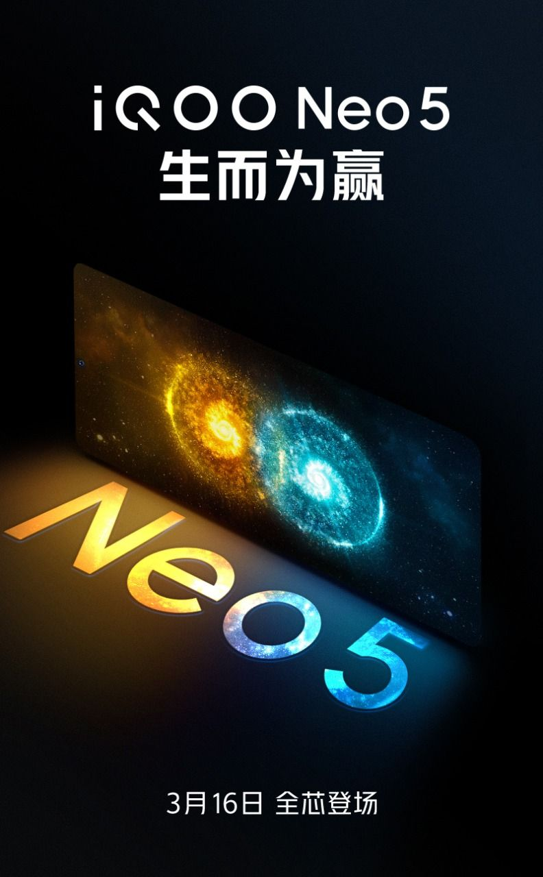 iQOO Neo 5 launch set on March 16th